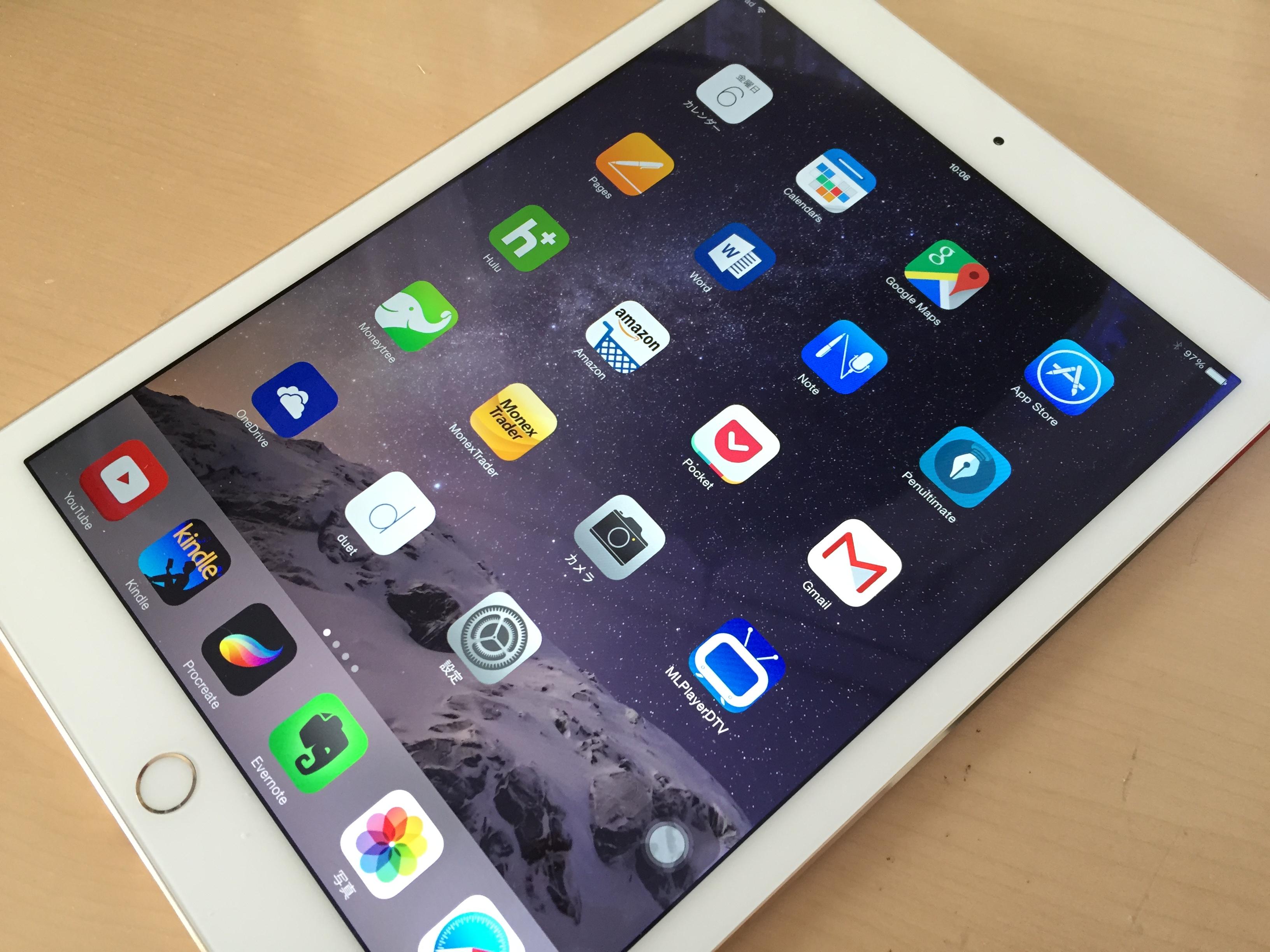 iPad Air2(64GB)を買って一ヶ月が経ったので感想を