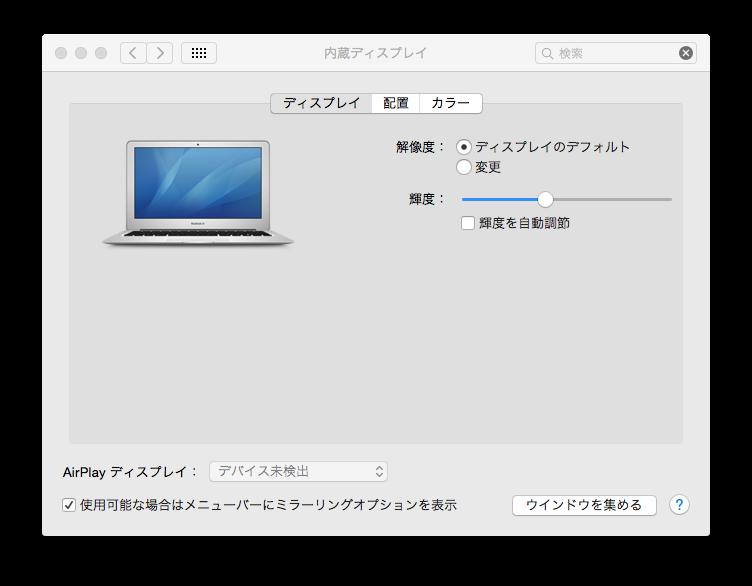 displayset1