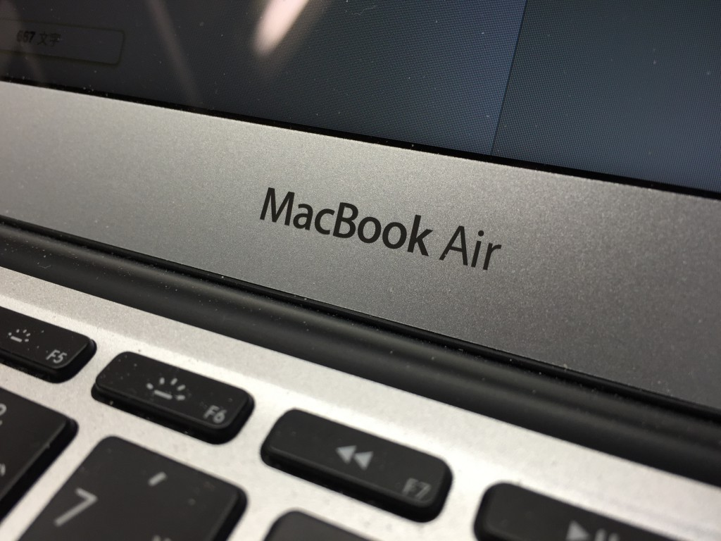 macbookair-key3