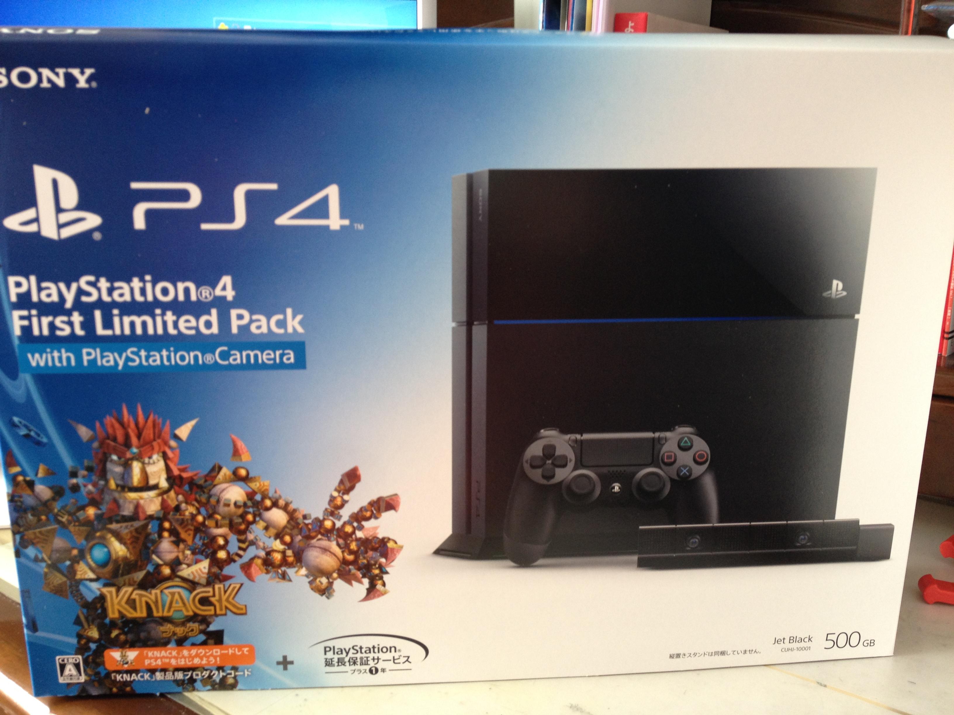 そうだ、PS4を買おう!プレゼントや自分へのご褒美にPS4をおすすめする理由!