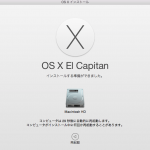 Mac OS X El Capitanプレビュー版使ってみた感想と不具合