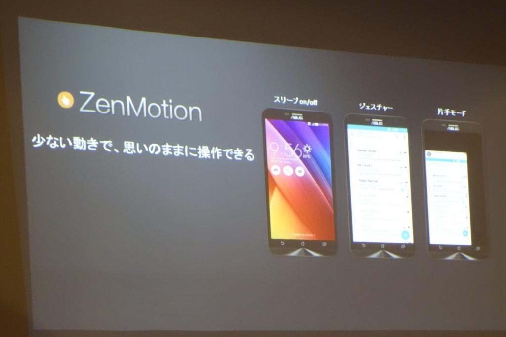 Zen2L-camera-slides7