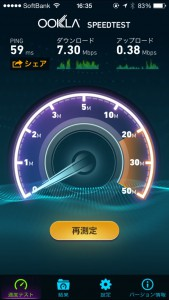 wimax-speed201508201