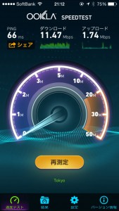 wimax-speed201508204