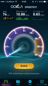 wimax-speed201508207