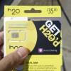 アメリカでH2OのSIMを買ったらアクティベートしよう!手順を解説