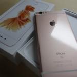 iPhone 6sの1か月使用レビュー!感じた3つの進化とは!?