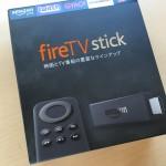 Apple TVやChromecastの対抗馬!?AmazonのfireTV Stickがやってきた