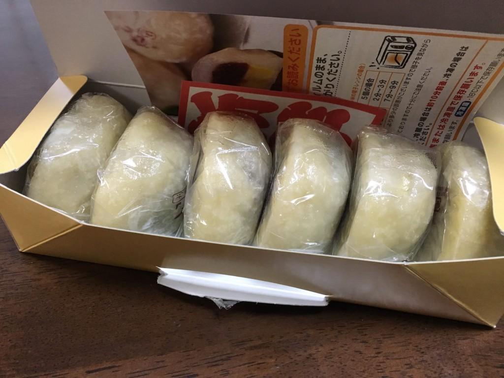 imokoi6