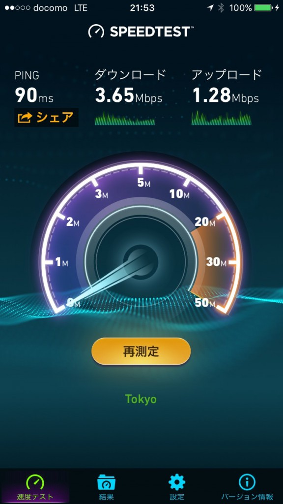 mineo-speedtest1