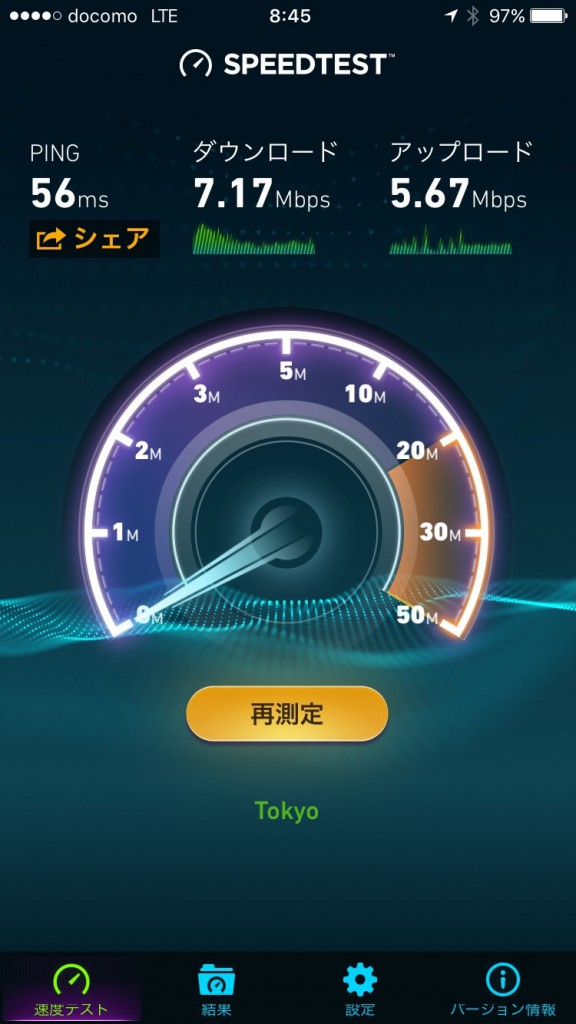 mineo-speedtest2