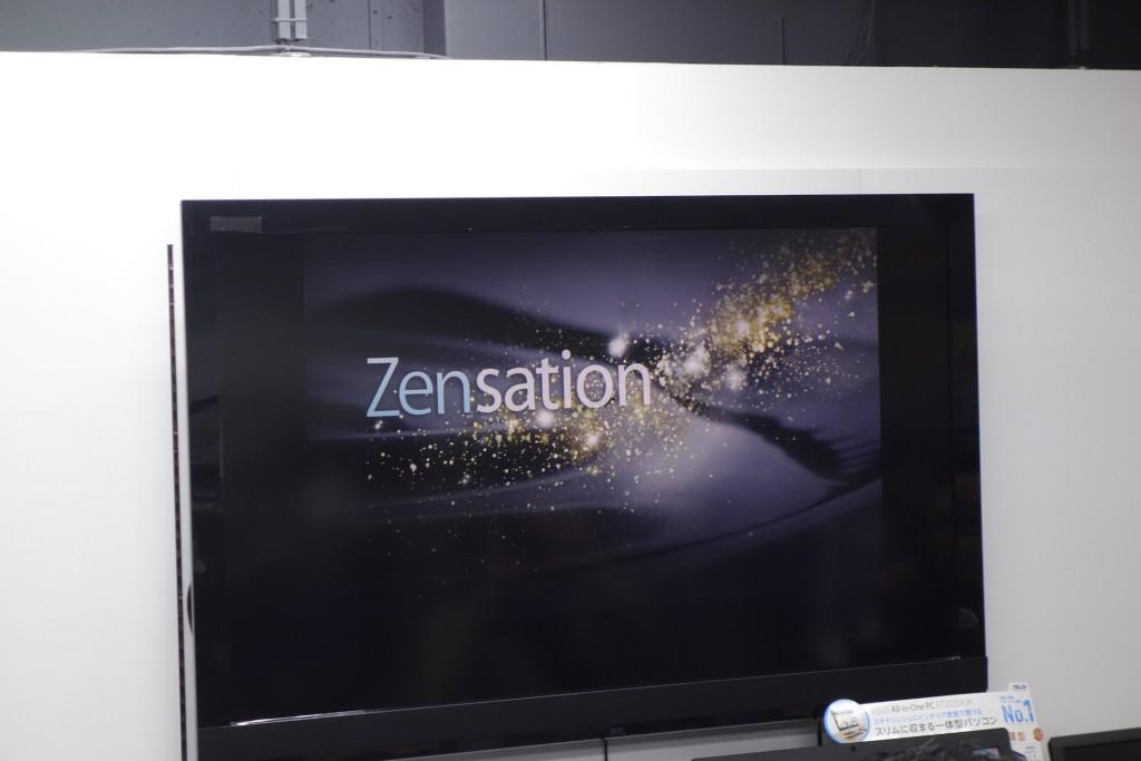 Zensation-1-6