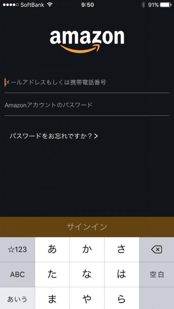 primemusic3
