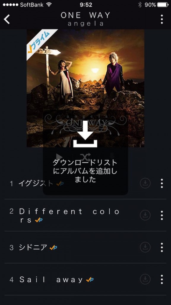primemusic4
