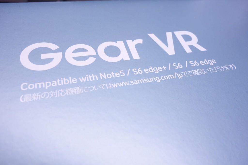 GearVR-Unboxing-2