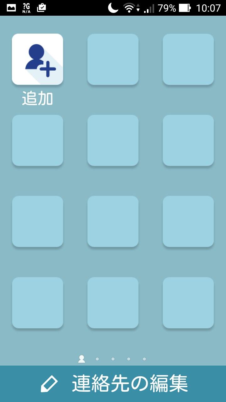 ZenfoneGo-EasyMode-5