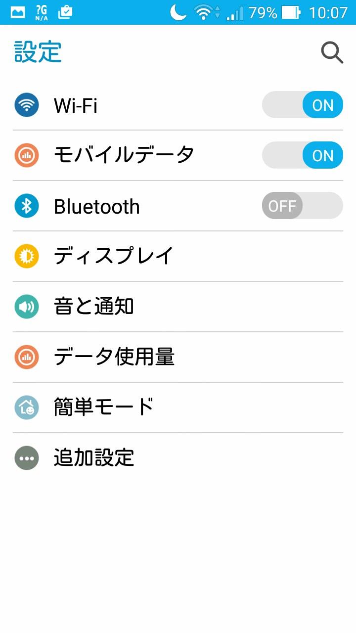 ZenfoneGo-EasyMode-6