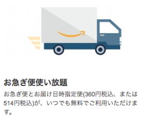 AmazonStudent-1