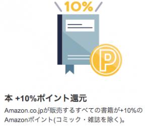AmazonStudent-3