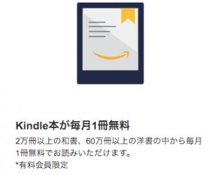AmazonStudent-4