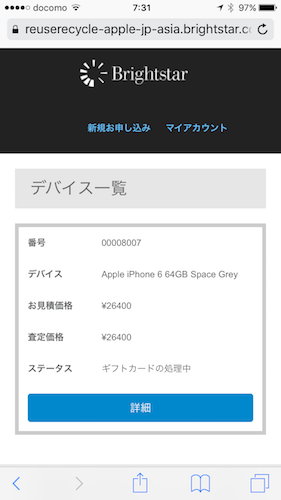 Apple-Renew-Program-1