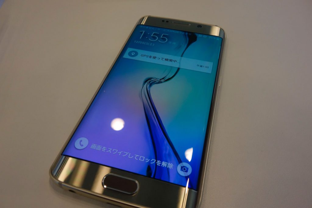 Galaxy-S6-edge-2