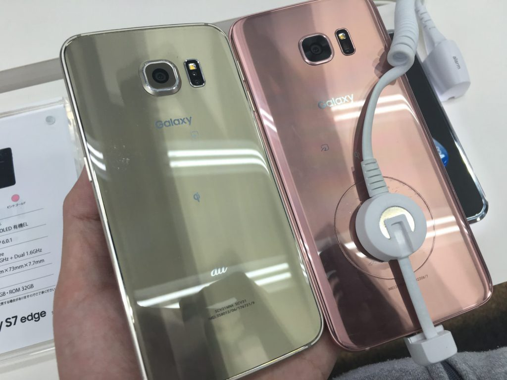 GalaxyS7edge-photos-4