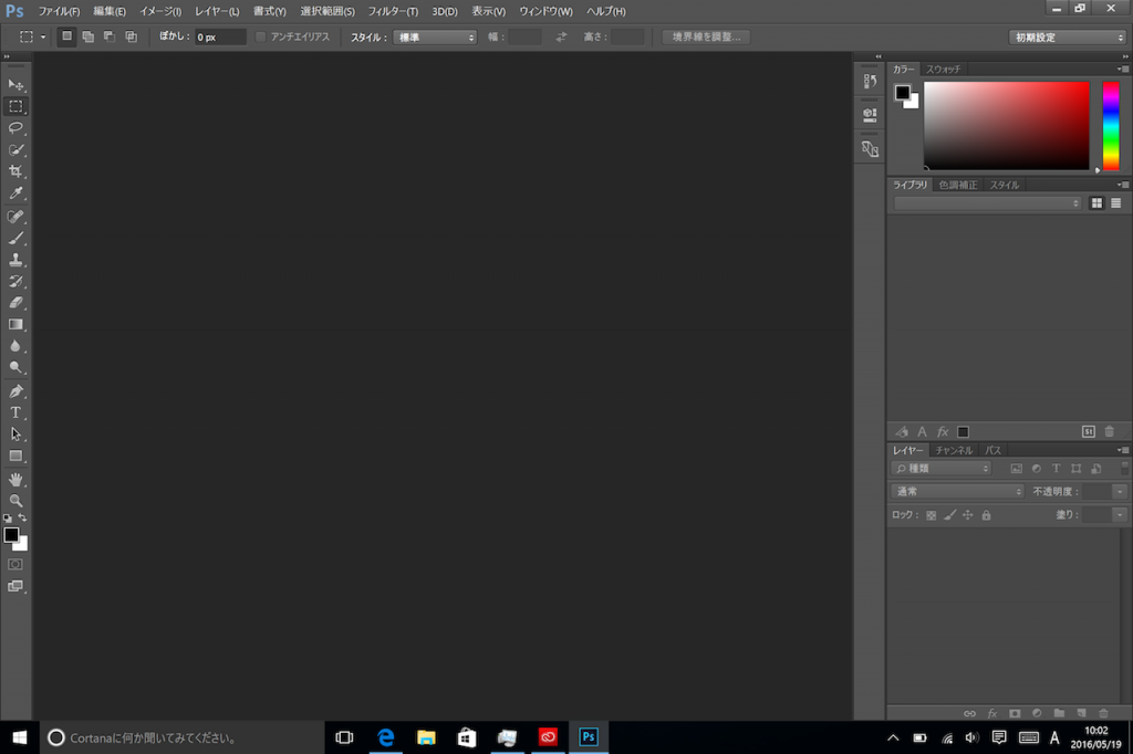 SurfacePro4-Screenshot-4
