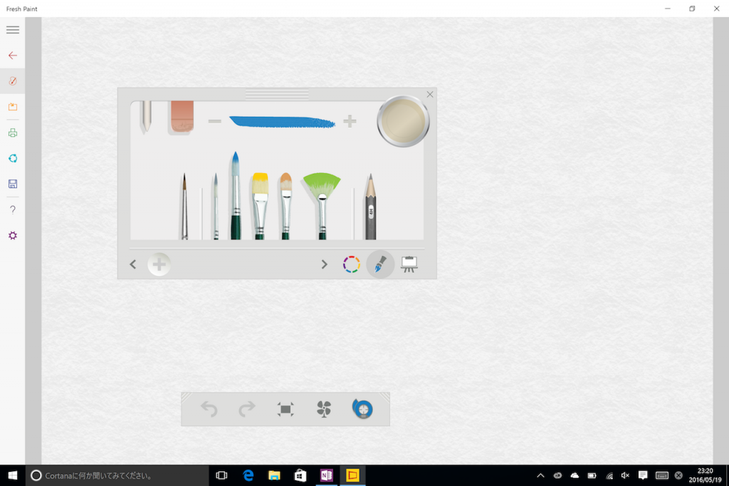 SurfacePro4-Screenshot-7