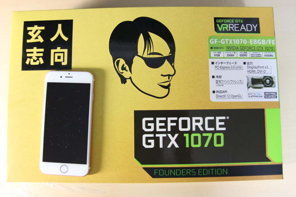 GTX1070-FoundersEdition-3