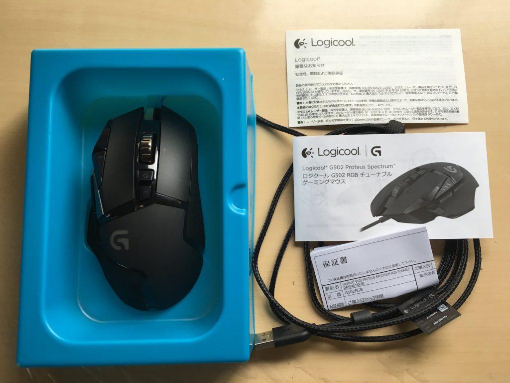 Logicool-G502-8