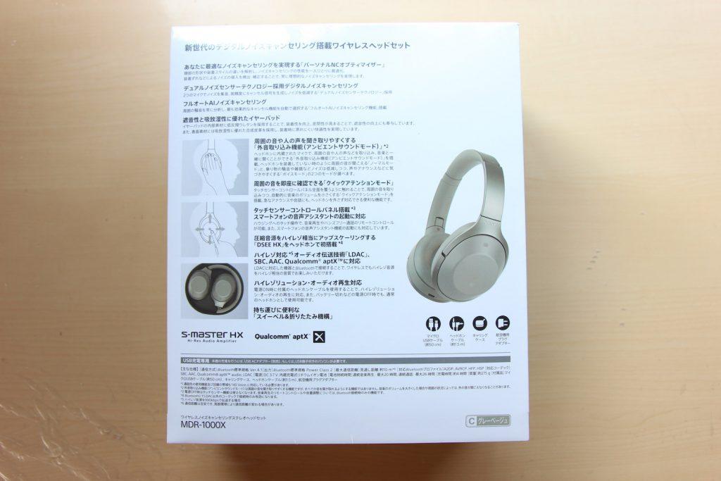 sony-mdr-1000x-2