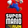 スマホ版マリオ「スーパーマリオ ラン」がついに配信開始!早速プレイしてみた